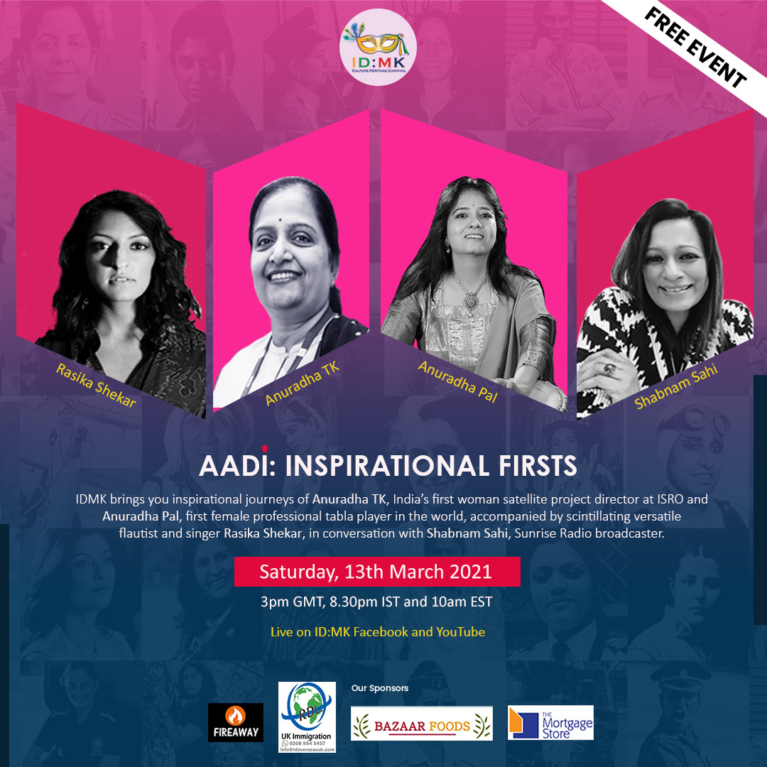 AADI: Inspirational Firsts - Saturday, March 13, 2021 - 3pm (UK/GMT)